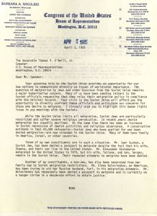 Letter from Congresswoman Barbara Mikulski to Speaker O'Neill, April 3, 1985, Box 39, Folder 15, Thomas P. O'Neill, Jr. Congressional Papers, CA 2009-01, John J. Burns Library, Boston College.