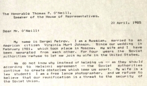 Letter from Sergei Petrov to Speaker O'Neill, April 20, 1985, Box 39, Folder 15, Thomas P.  O'Neill, Jr. Congressional Papers, CA2009-01, John J. Burns Library.