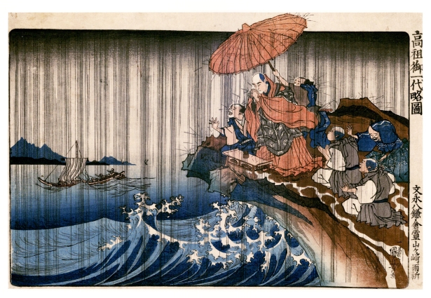 """Nichiren Praying for Rain at Ryôzengasaki in Kamakura in 1271""by Utagawa Kuniyoshi, Japanese Prints Collection, MS.2013.043, John J. Burns Library, Boston College."