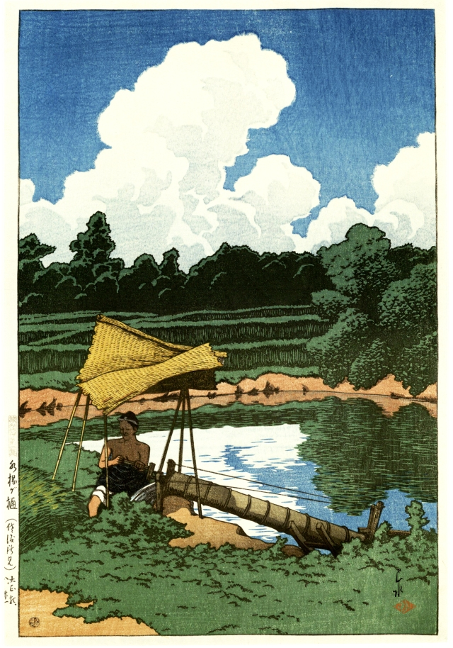 """""""Irrigation, As Seen in Sado"""" by Hasui Kawase, Japanese Prints Collection, MS.2013.043, John J. Burns Library, Boston College."""