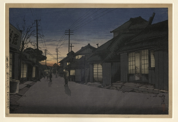 """Twilight in Imamiya Street, Choshi"" by Ishiwata Koitsu, Japanese Prints Collection, MS.2013.043, John J. Burns Library, Boston College."