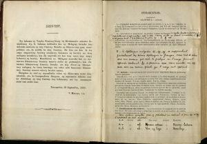 Dictionnaire Malgache-Français, 3d edn. (1899)