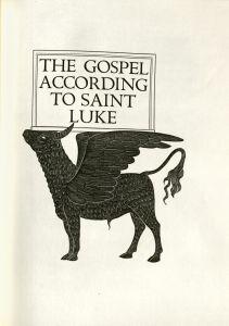 Four Gospels 4