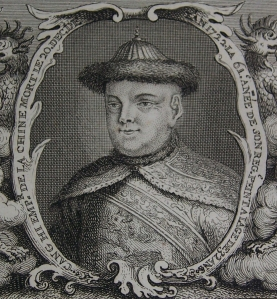 engraving of Joachim Bouvet, SJ