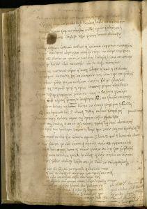 Image of Irish Manuscript