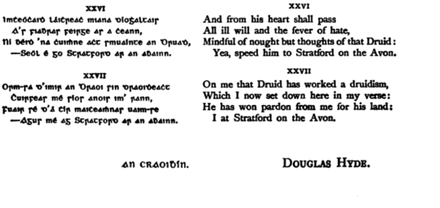 "Irish and English translations of ""On me that Druid has worked..."" verse"