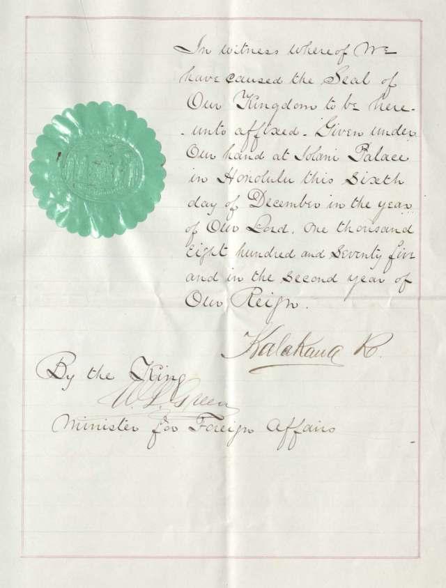 Letter from David Kalakua - 1875