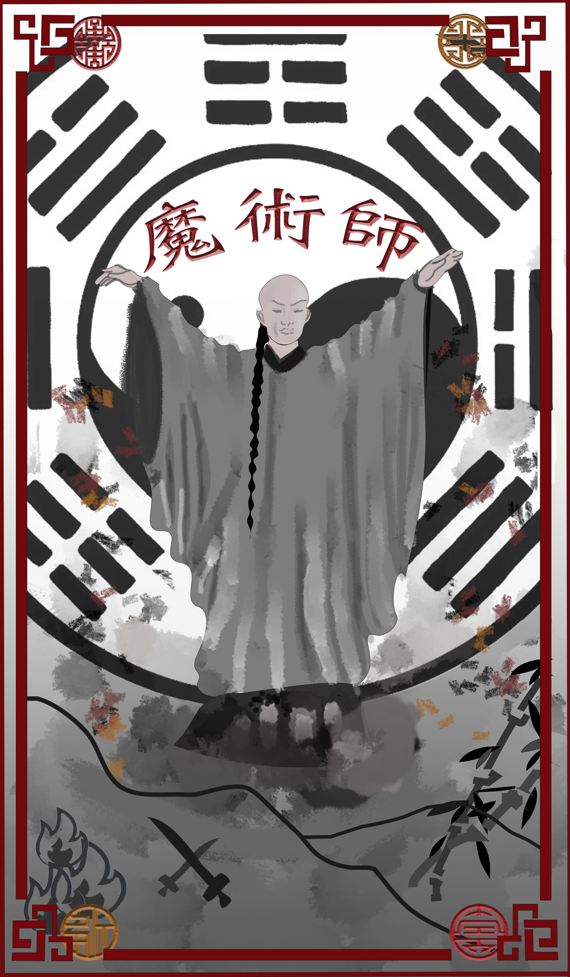 Gray-scale card with a Chinese monk in robes with a long braid faces the viewer with his arms outstretched. Behind him is a yang and yang symbol while red Chinese characters are above his head and a red border around the card